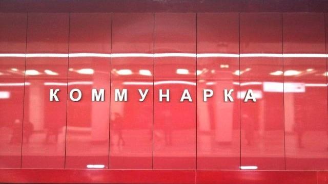 Как я купила квартиру в Новой Москве и не пожалела
